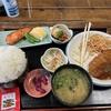 リフトアップと塩鮭とんかつ定食(ご飯大盛り)