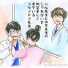 「コウノドリ1」の感想 6話〜10話(それと少しコウノドリ2)