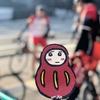 ■自転車リスタート