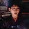 「吉岡里帆が可愛すぎ」カルテット(TBSドラマ)の放送内容と感想