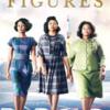 黒人であり、女性であること:映画評「ドリーム」