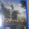 最後にソフト〜PS Vita