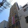 須崎町新築完成目前