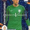 マールテン・ステケレンブルフ。オランダをW杯決勝に導いた長身GK。