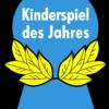 ドイツ年間キッズゲーム大賞 Kinderspiel des Jahres 歴代受賞作品