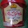 イオンのジャム(各税込97円)