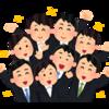 【新入社員必見】実践すべき3つの習慣(道具編)