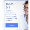無料版はてなブログでGoogleアドセンスに合格!!実践したことを公開します。
