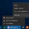 【「移動」が使えないとき】Windowsでウインドウが画面外にいってしまったときの戻し方