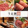 【オススメ5店】巣鴨・大塚・駒込(東京)にある牛タンが人気のお店