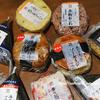 セブンイレブンのおにぎり・寿司160円税込→100円キャンペーン!おにぎり買っちゃった!