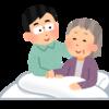 【介護士】利用者に同意してもらいたい時に使えるテクニックを紹介します