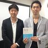 電通・並河進さんに講演してもらいました!『Social Design―社会をちょっとよくするプロジェクトのつくりかた』