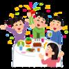 フィリピン式の誕生日とはこういうことだ