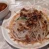 【馬車道ランチ】台湾料理でビーフンを食す|五味香