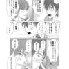 メジャーセカンドBL漫画 光大or大光 2