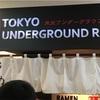 【食レポ】頑固者 東京アンダーグラウンドラーメン池袋店「つけ麺ライト」を食してみた