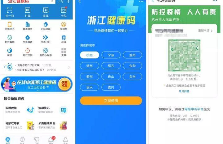山谷剛史の中国ITニュースピックアップ:2020年1月~3月新型肺炎期間の中国ネット企業の動きまとめ