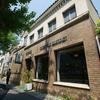 「珈琲店タレーランの事件簿」聖地巡礼、妄想の旅(3)2013年5月5日