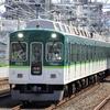 京阪臨時ダイヤ20210530スライド動画完成いたしました。
