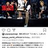 NHN(韓国)と福岡ハンゲームと中華は犯罪を正当化した。妖怪ウォッチはもう さよなら。