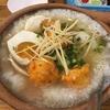 タイのお粥⁉ ジョークとカオトム โจ๊ก. ข้าวต้ม Jok Kaotom