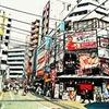 【西新宿】馬肉しばきにこんかい!!。。。行きたい。。。 2019/05/07