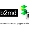 Scrapbox のページを Markdown に変換する CLI
