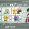 【剣盾 S5使用構築】バンギアーマーガア軸【最終200位】