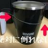 デスクでコーヒーがこぼれない「マジックロックマグ2」をレビュー