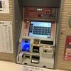 JR九州に導入されたICカードポケットタイプの券売機を撮影!