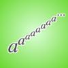 無限べき乗a^a^a^...の収束と発散との境目が気になる