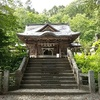 【義経神社】義経伝説が残る北海道平取町|競走馬用のお守りだってあるんです。