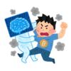 ブロックチェーンと人工知能は本当は相性が悪い