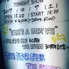 THE STAR CLUB ☆ THE RYDERS @ 新宿ロフト