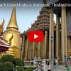 バンコクの中心 ワット・プラケーオと王宮