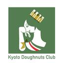 京都ドーナッツクラブのブログ
