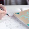 【中学生・家庭学習】ノートアプリの「コンセプト」を使って問題集の見直しをするメリット!!