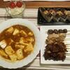 2017/09/05の夕食