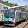 東急東横線 その8