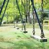 公園でよく我が子を見失いそうになる