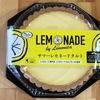 イオンなどのスーパーでも買える、レモネードバイレモニカ監修の「サマーレモネードタルト」はこれからの季節にピッタリの爽やかなタルトでした。