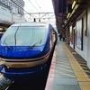 スーパーはくと3号に乗って鳥取へ。