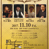 11/10(fri) Maple Friday Jazz Concert vol.13