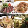 【オススメ5店】針中野・長居・西田辺・西成区・住吉(大阪)にある家庭料理が人気のお店