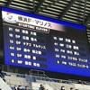 実質5-0。あかん優勝してまう【第1節・G大阪戦】