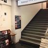 並びすぎ!!京都の人気カフェ【timepiece cafe】