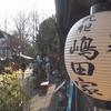 冬のF6散歩:深大寺へプチツー 6 門前風景