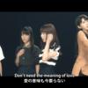 モーニング娘。'18 西宮ガーデンズ ミニライブ&握手会 感想4(終)