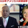 🎤 マスコミが伝えないこと 動画 20.7.2